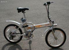 'Vélo pliant Peerless Samui Loisir'